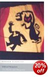 Mikhail Bulgakov The Master and Margerita - Click for details at Amazon