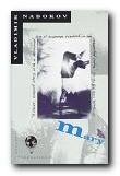 Vladimir Nabokov greatest works - Mary