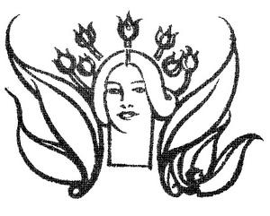 Aloe - colophon