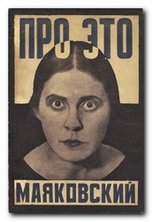 Rodchenko - photo design