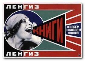 Alexander Rodchenko - poster design