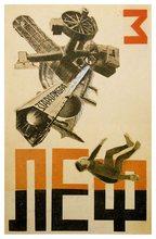 Alexander Rodchenko - magazine cover